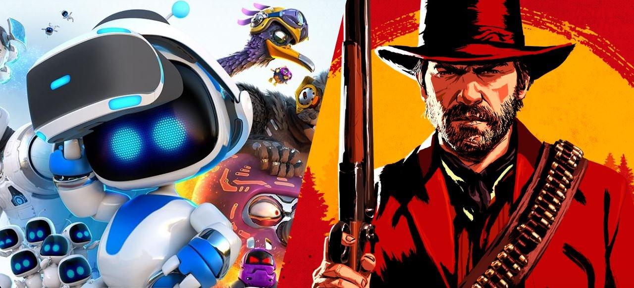 Spiel des Monats: Red Dead Redemption 2 (PS4, One), dazu alle Berichte und exklusiven Videos im Überblick