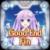 (Geheime Trophäe) Good Ending