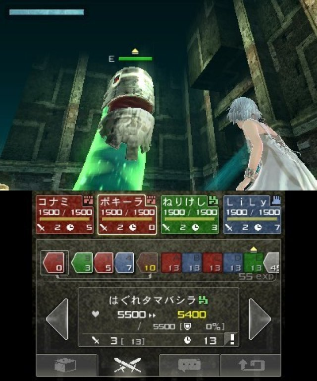 Screenshot - Beyond the Labyrinth (3DS)