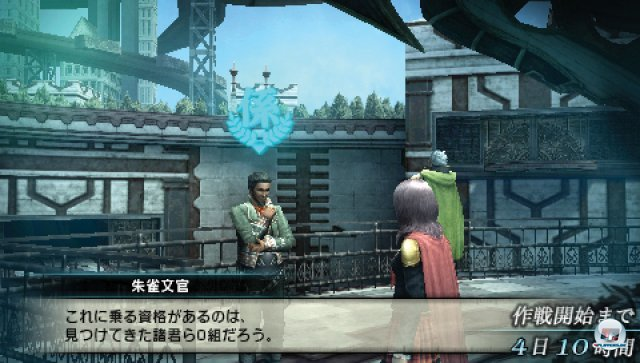 Screenshot - Final Fantasy Type-0 (PSP) 2282382