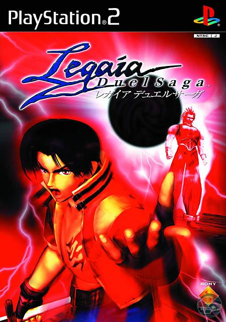 Die japanische PlayStation 2 Verpackung 24155