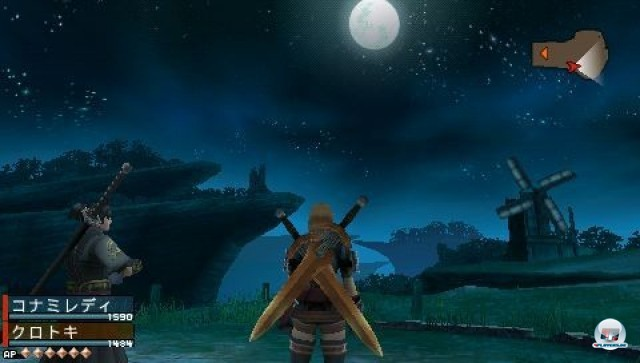 Screenshot - Frontier Gate (PSP) 2235578