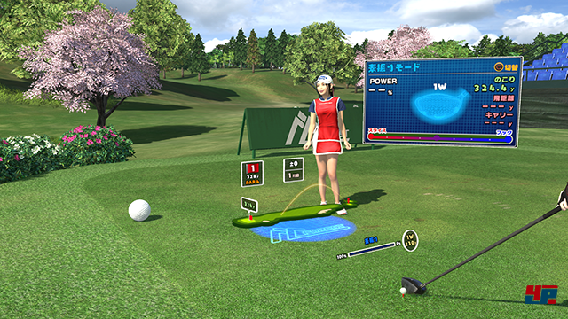 Screenshot - Everybody's Golf VR (PS4) 92573449