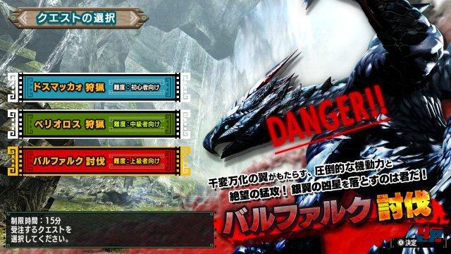 Screenshot - Monster Hunter XX (Switch)