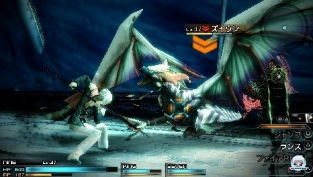 Screenshot - Final Fantasy Type-0 (PSP) 2271427