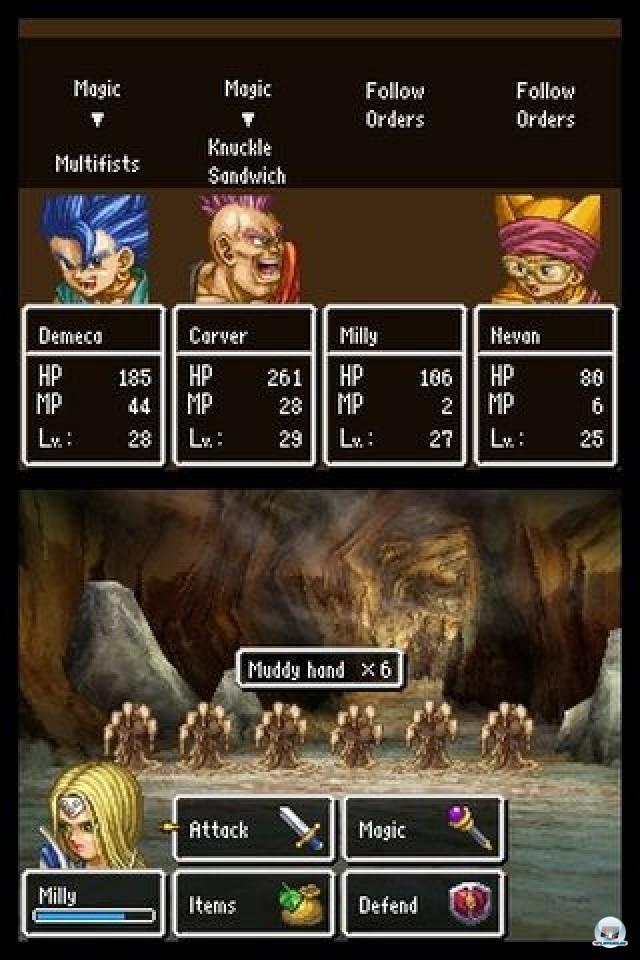 Screenshot - Dragon Quest VI: Wandler zwischen den Welten (NDS) 2216808