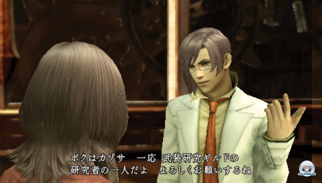 Screenshot - Final Fantasy Type-0 (PSP) 2282542