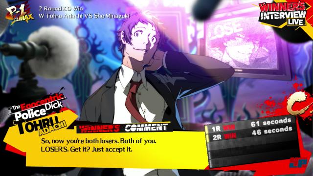 Das Artdesign der Persona-Rollenspiele wird sehr gut eingefangen.
