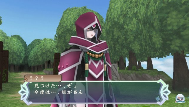 Screenshot - Tales of Hearts (PS_Vita) 92433277