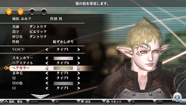 Screenshot - Valhalla Knights 3 (PS_Vita) 92420337