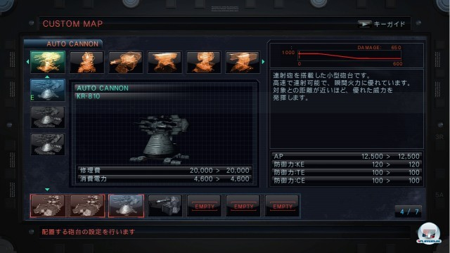 Screenshot - Armored Core V (360) 2245762