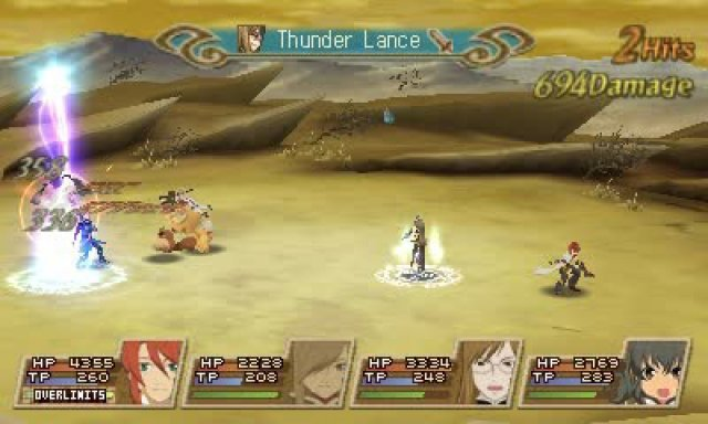 Screenshot - Tales of the Abyss (3DS) 2264057