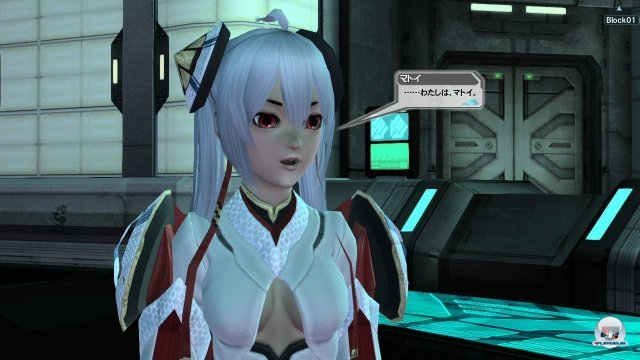Screenshot - Phantasy Star Online 2 (PC) 2368282