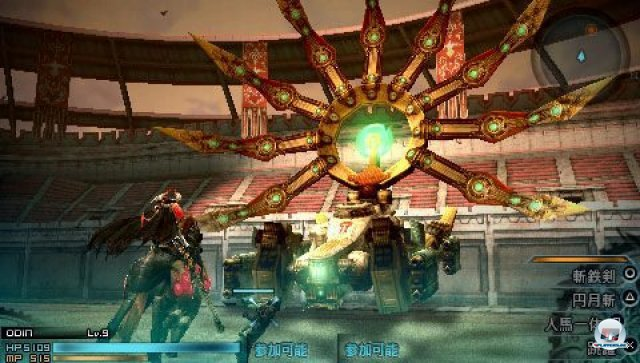 Screenshot - Final Fantasy Type-0 (PSP) 2260642