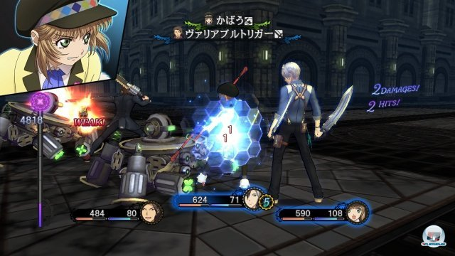 Screenshot - Tales of Xillia 2 (PlayStation3) 2382387