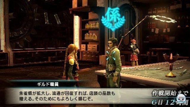 Screenshot - Final Fantasy Type-0 (PSP) 2260647
