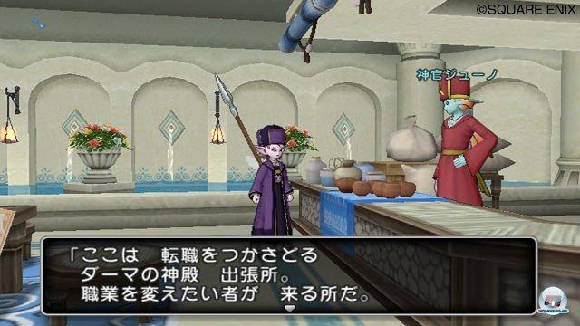 Screenshot - Dragon Quest X Online (Wii) 2295597