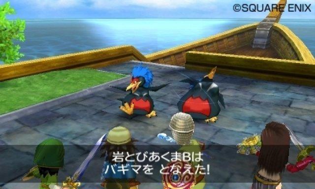 Screenshot - Dragon Quest VII (3DS) 92447752