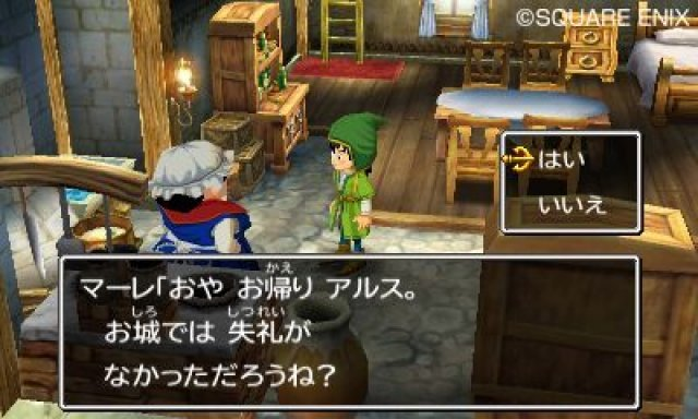 Screenshot - Dragon Quest VII (3DS) 92422977