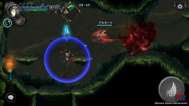 Screenshot - Castlevania: Grimoire of Souls (iPad) 92563741