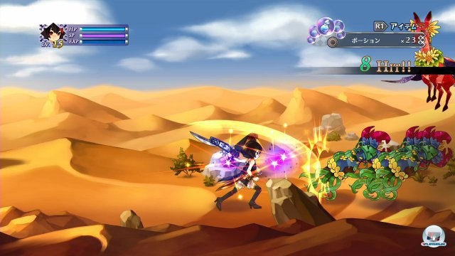 Screenshot - Battle Princess of Arcadias (PlayStation3)