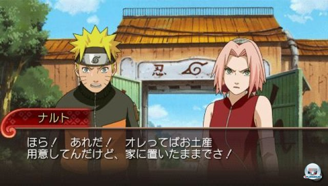 Screenshot - Naruto Shippuden: Ultimate Ninja Impact (PSP) 2281632