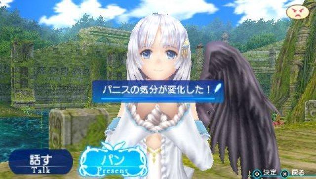 Screenshot - Shining Ark (PSP) 92427497