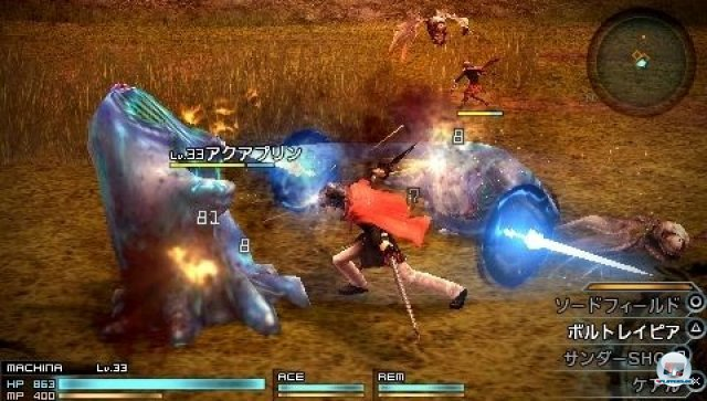 Screenshot - Final Fantasy Type-0 (PSP) 2271337
