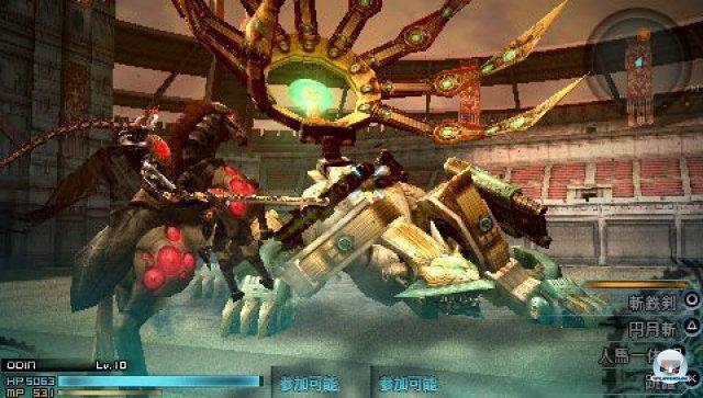 Screenshot - Final Fantasy Type-0 (PSP) 2260652