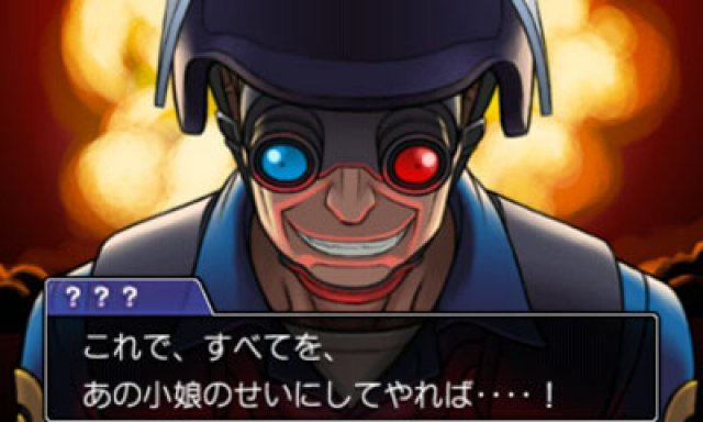 Screenshot - Ace Attorney 5 (3DS)