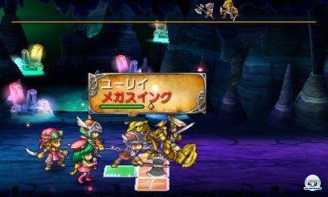 Screenshot - Brave Company (3DS)