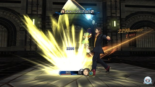 Screenshot - Tales of Xillia 2 (PlayStation3) 2382402