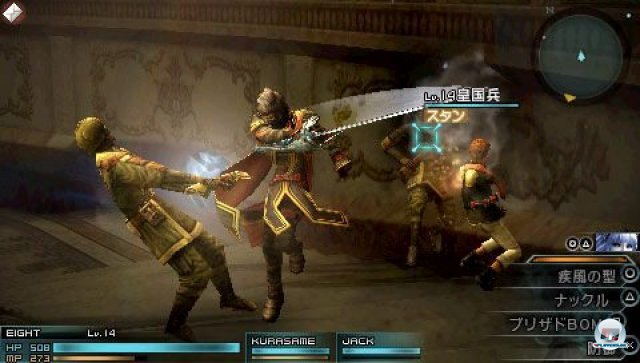 Screenshot - Final Fantasy Type-0 (PSP) 2260747