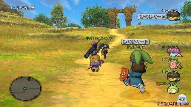 Screenshot - Dragon Quest X Online (Wii) 2282087