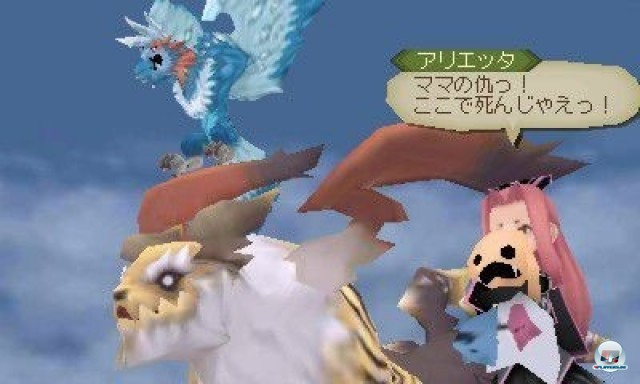 Screenshot - Tales of the Abyss (NDS) 2219399