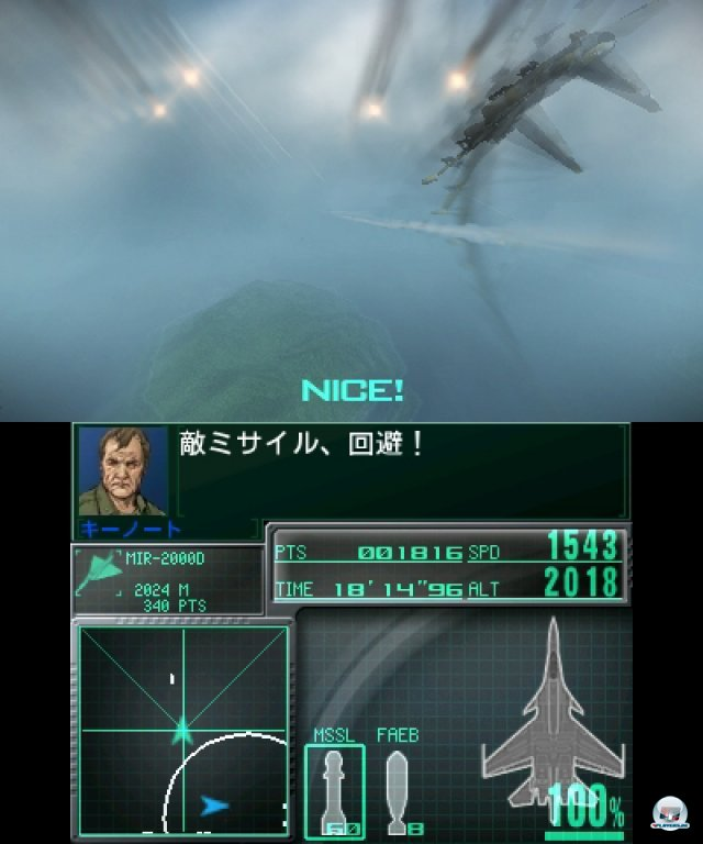 Screenshot - Ace Combat: Assault Horizon Legacy (3DS) 2263642