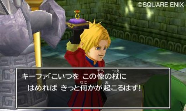 Screenshot - Dragon Quest VII (3DS) 92422932