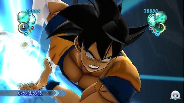 Screenshot - DragonBall: Game Project AGE 2011 (PlayStation3) 2222919