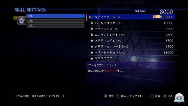 Screenshot - Resident Evil 6 (PlayStation3) 2394502
