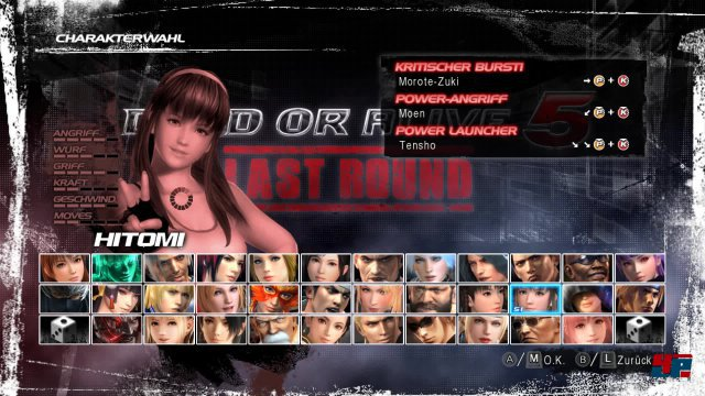 Screenshot - Dead or Alive 5 (PC) 92502284