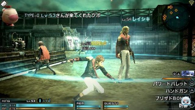 Screenshot - Final Fantasy Type-0 (PSP) 2260657