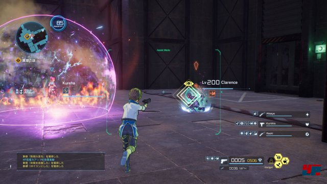 Screenshot - Sword Art Online: Fatal Bullet (PC) 92565875