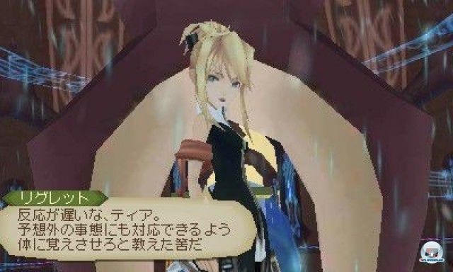 Screenshot - Tales of the Abyss (NDS) 2219437