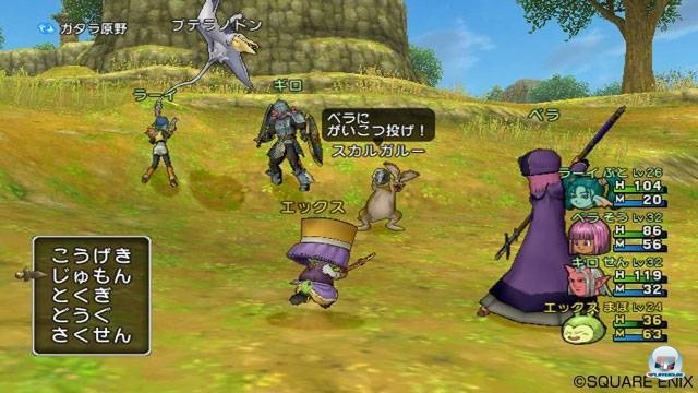 Screenshot - Dragon Quest X Online (Wii) 2282107
