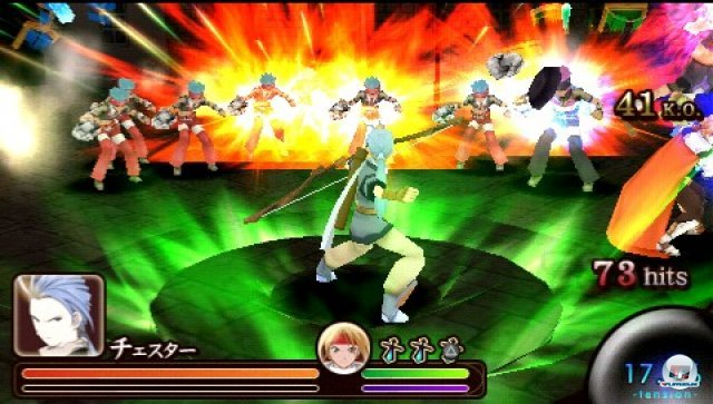 Screenshot - Tales of the Heroes: Twin Brave (PSP) 2287327
