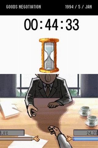 1699082