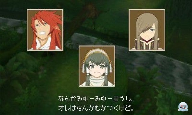 Screenshot - Tales of the Abyss (NDS) 2219382