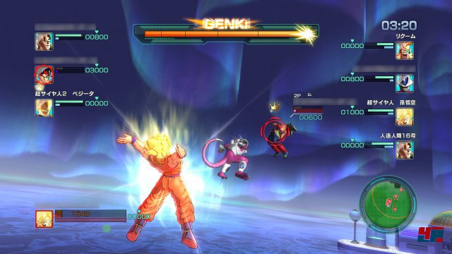 Screenshot - DragonBall Z: Battle of Z (360) 92472852