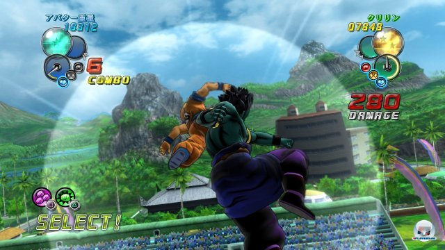 Screenshot - DragonBall Z: Ultimate Tenkaichi (PlayStation3) 2259562