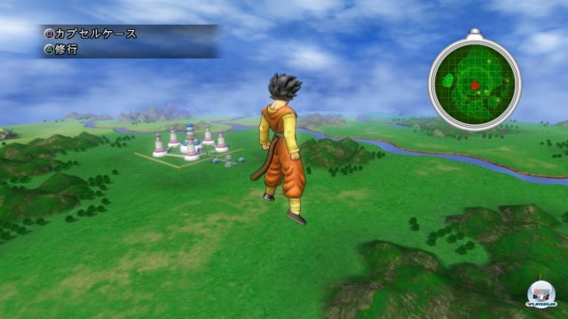 Screenshot - DragonBall Z: Ultimate Tenkaichi (PlayStation3) 2259807